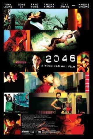 2046 - Os Segredos do Amor