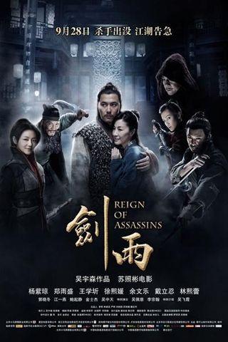 Reino dos Assassinos