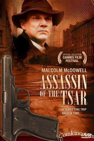 Assassinato do Tzar