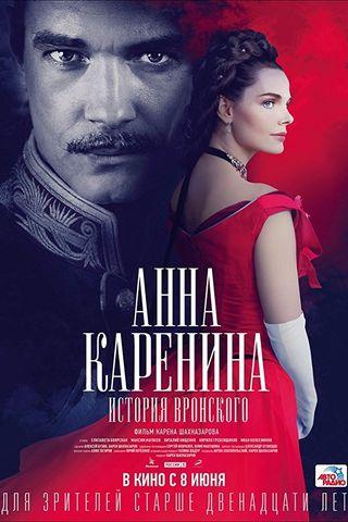 Anna Karenina: A História de Vronsky