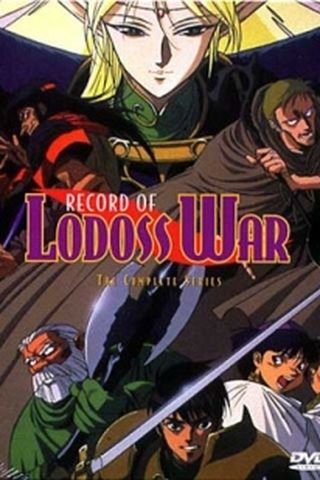 Crônicas da Guerra de Lodoss
