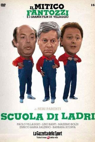 Scuola di Ladri