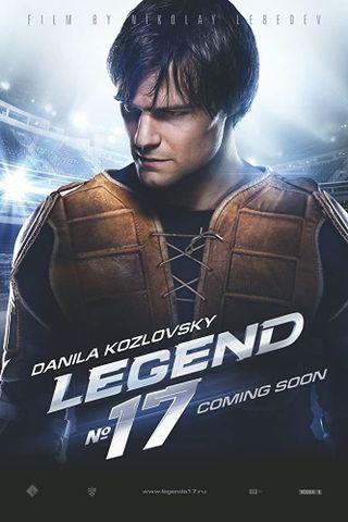 Legenda No. 17