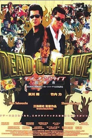Morrer ou Viver