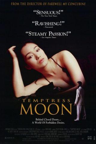 Lua Sedutora