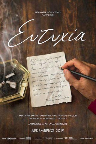 Eftyhia
