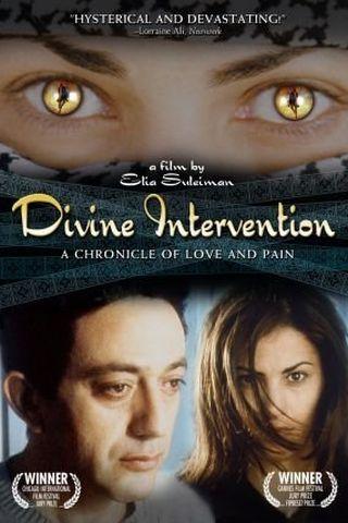 Intervenção Divina