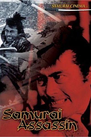 O Samurai Assassino