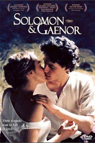 Solomon e Gaenor