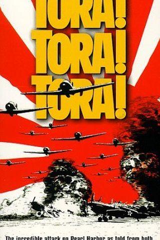 Tora! Tora! Tora! - O Ataque a Pearl Harbor