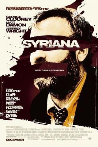 Syriana – A Indústria do Petróleo