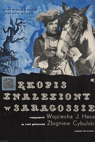 O Manuscrito de Saragoça