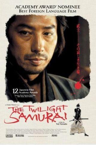 O Samurai do Entardecer