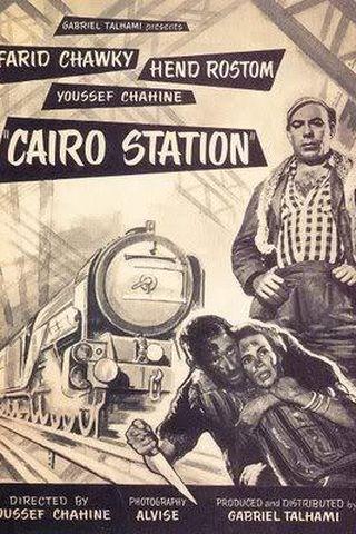 Estação Central de Cairo