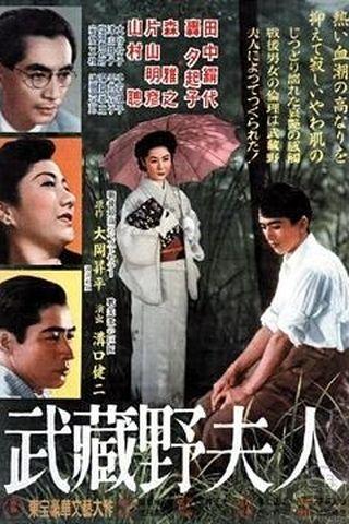 Senhora Musashino