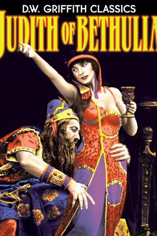 Judith de Betúlia