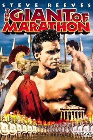 O Gigante de Maratona