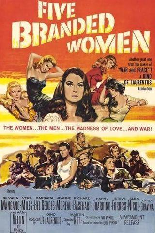 Cinco Mulheres Marcadas