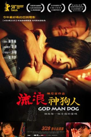Entre Cães e Deuses