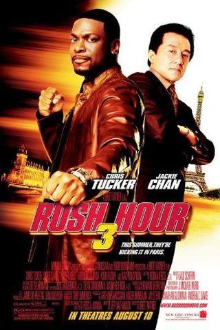 Hora do Rush 3