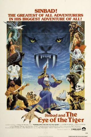 Sinbad e o Olho do Tigre