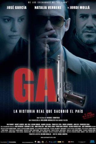 GAL - Grupo Antiterrorista de Libertação